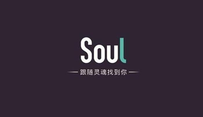 尴尬的Soul:上市前遭Uki狙击