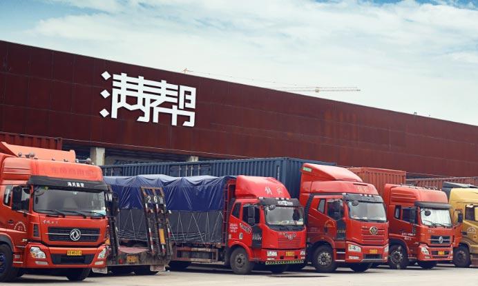 满帮、福佑卡车双双赴美IPO,同城货运成满帮禁地