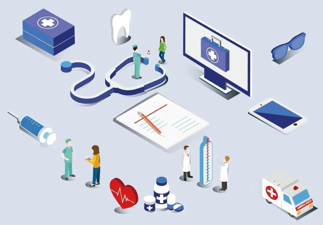 互联网医院是不是一个伪命题?
