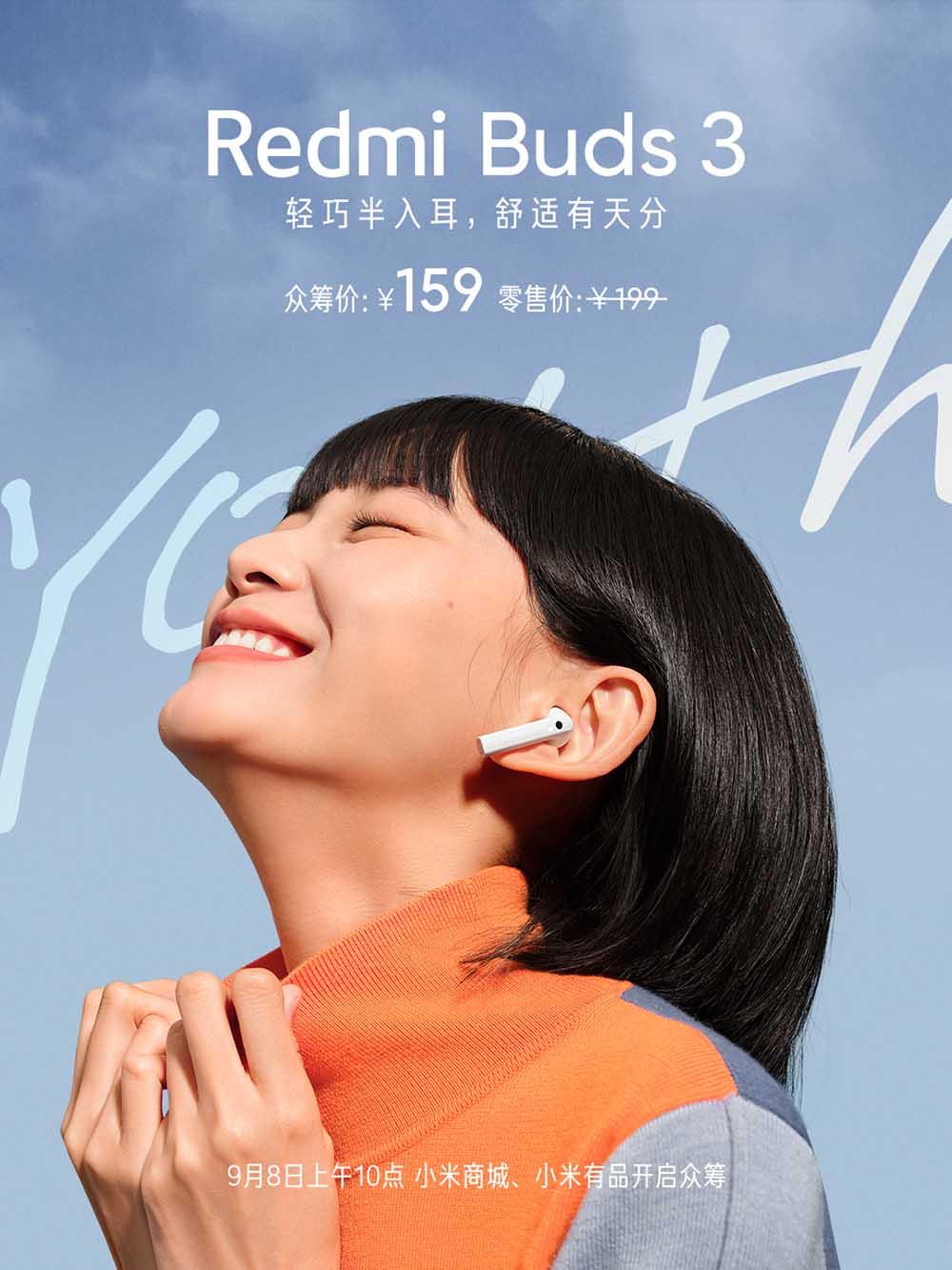 下半年生态大战来了? 9月或有四家厂商旗下手表/耳机发布
