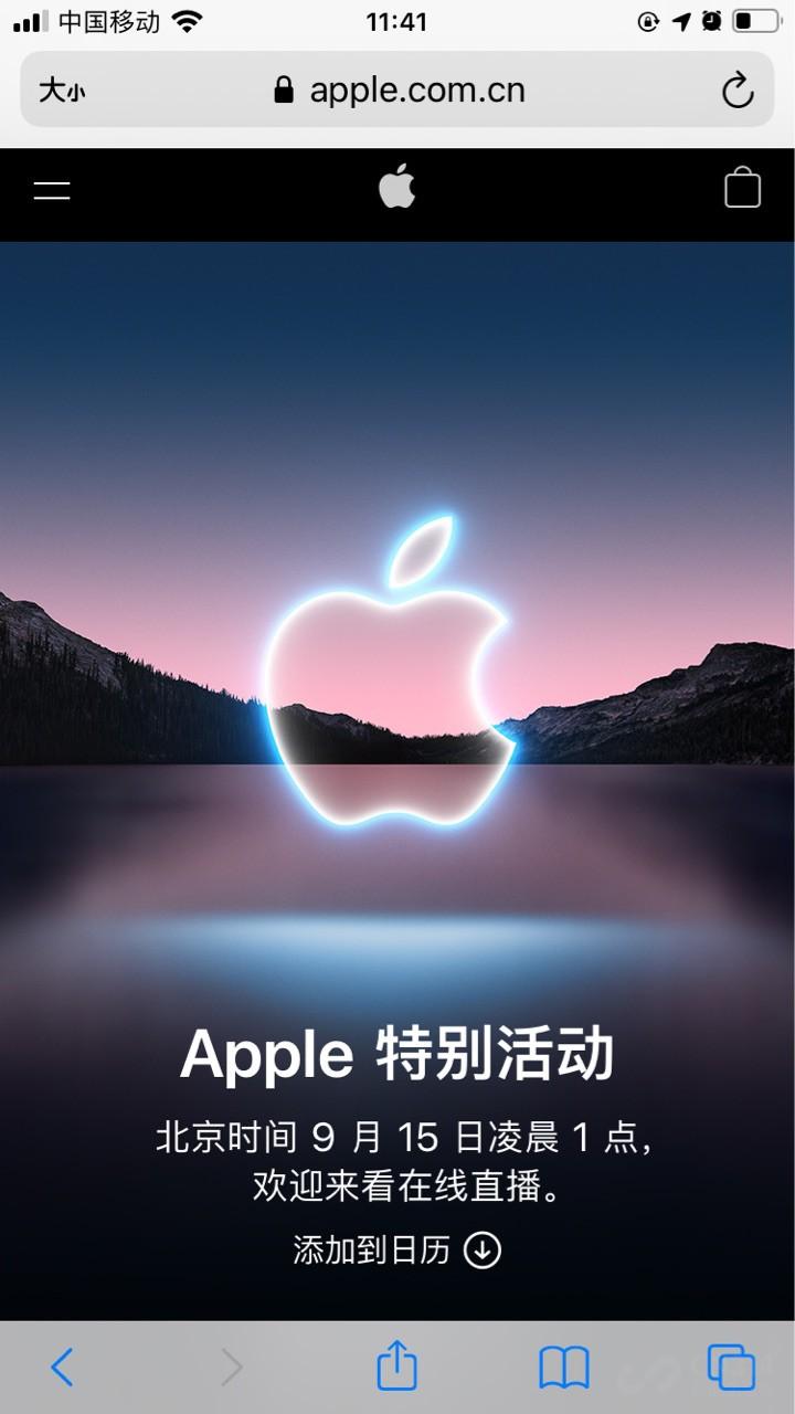 苹果AR眼镜要来了?发布会邀请函充满了悬疑