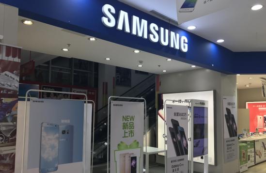 三星在中国用折叠手机能逆袭吗?