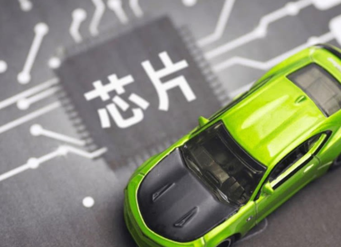 缺芯导致全球汽车减产超一千万辆