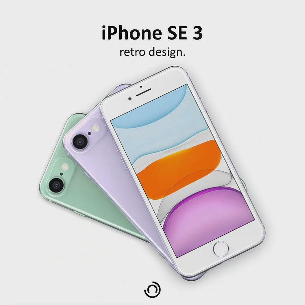 曝苹果明年旗舰用挖孔 SE3最便宜5G手机