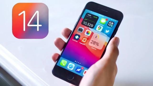 iOS 14.2公测版发布,iOS 14正式版还值得升级吗?
