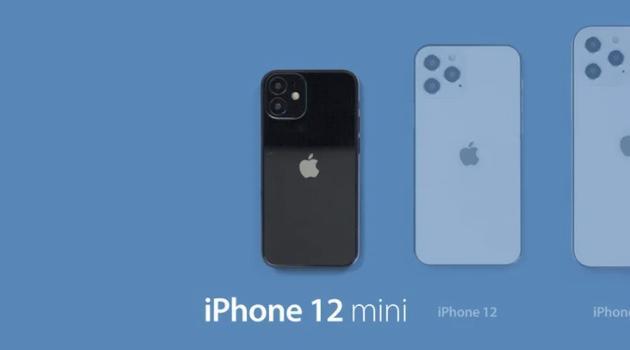 iPhone 12命名或实锤,就等苹果正式官宣!