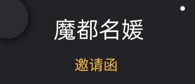 """""""名媛拼团""""背后,藏着消费者由""""淘""""入""""拼""""的新思潮"""