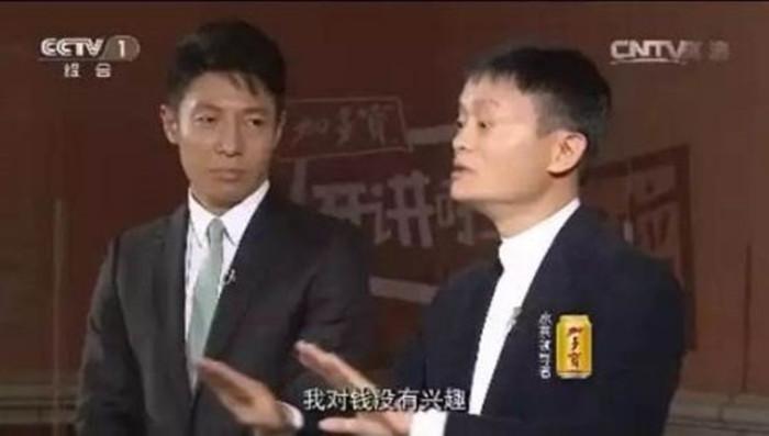 马云又双叒叕成为中国首富 曾自称对钱没有兴趣
