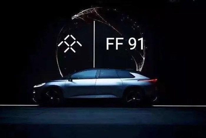 贾跃亭为FF技术打call,我却只关心FF91到底何时量产